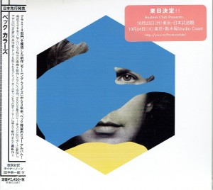 BECK Colors (DIGIPAK Japan HSE-6963 CD)
