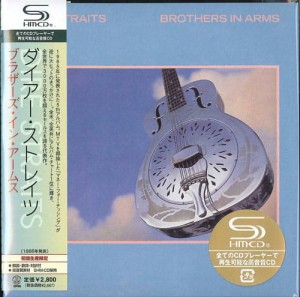 DIRE STRAITS Brothers In Arms JAPAN SHM CD (2008 cardboard UICY-93733)