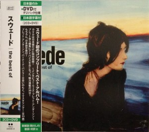 SUEDE The Best Of - JAPAN 2xCD+DVD