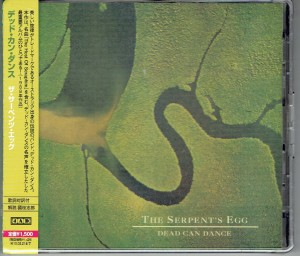 DEAD CAN DANCE The Serpent's Egg JAPAN CD BGJ-19075