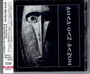 DEAD CAN DANCE Dead Can Dance JAPAN CD BGJ-19071