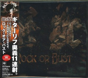 AC/DC Rock or Bust CD Japan 2014 SICP-4350 3D SLEEVE