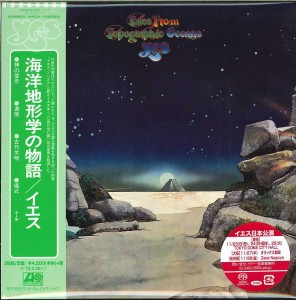 YES Tales From Topographic Oceans WPCR-15908 JAPAN 2x SACD mini LP LIMITED 7' CARDBOARD SLEEVE