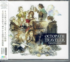 OCTOPATH TRAVELER Original Video Game Soundtrack by Yasutomo Nishiki   (JAPAN 4xCD BOX)