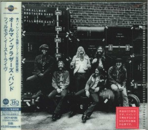 THE ALLMAN BROTHERS BAND At Fillmore East - Hi-Res CD (MQA x UHQCD) JAPAN UICY-40186