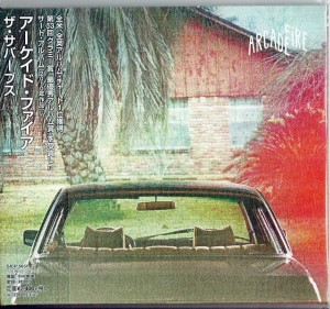 ARCADE FIRE The Suburbs JAPAN CD CARDBOARD SICP-5651