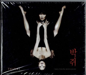 Yeong-wook Jo THIRST - CD DELUXE KOREA