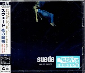 SUEDE Night Thoughts Deluxe Edition CD+DVD JAPAN WPZR-30692