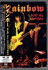 RAINBOW Live In Japan 1984 JAPAN DVD + 2x CD GQBS-90066