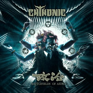CHTHONIC Battlefields of Asura (BLACK VINYL – TAIWANESE VERSION)