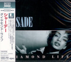 SADE Diamond Life BLU-SPEC CD2 JAPAN (SICP-30201)