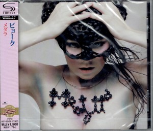 BJORK Medulla SHM CD JAPAN UICY-20158