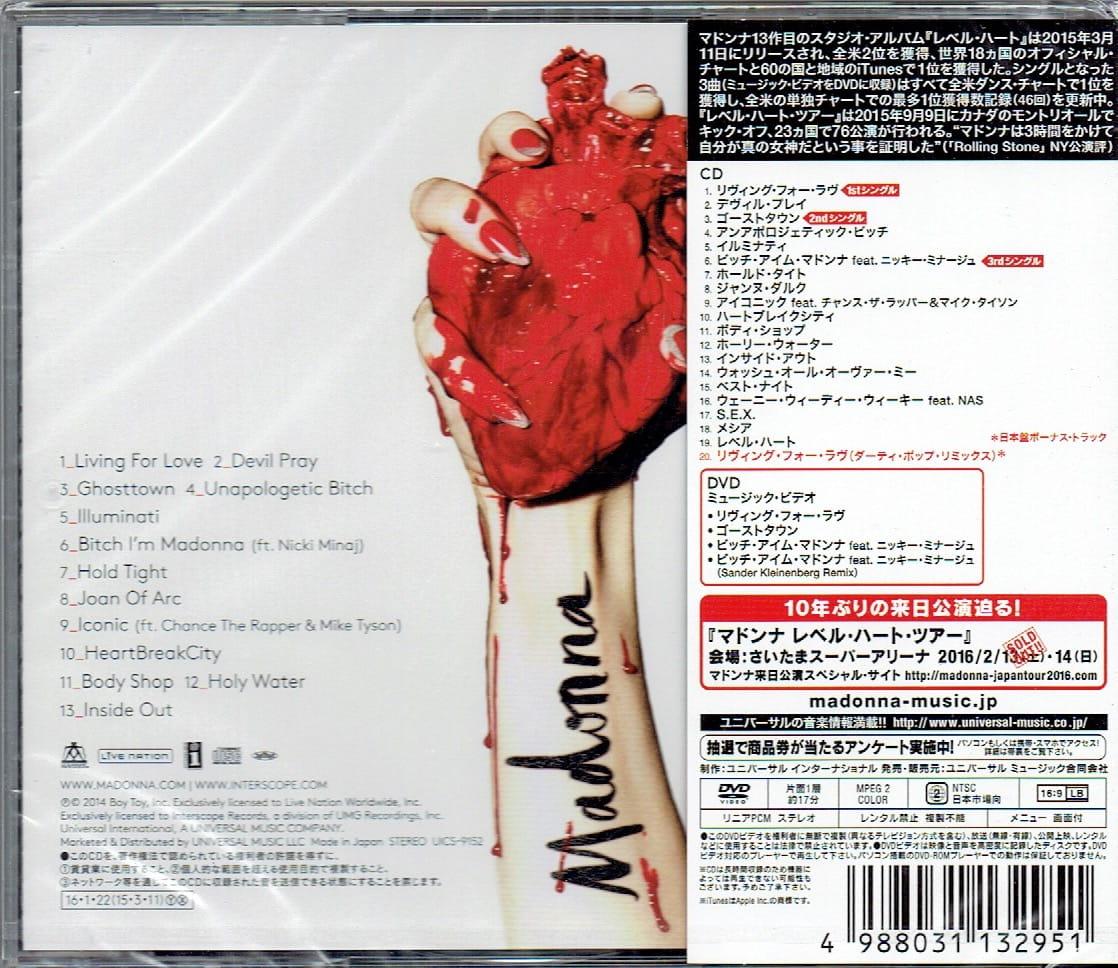 MADONNA Rebel Heart (Japan Tour Edition) CD+DVD UICS9152