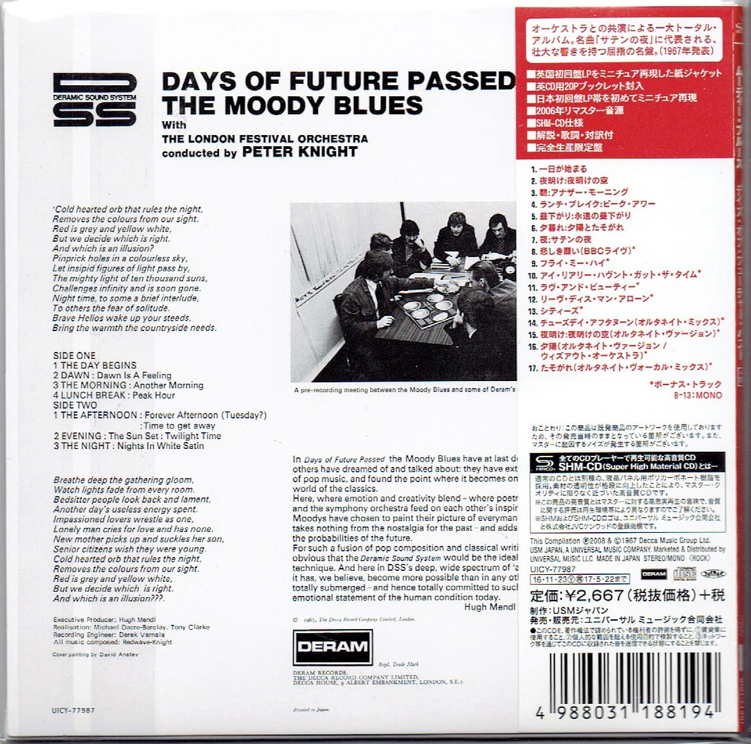 THE MOODY BLUES Days Of Future Passed JAPAN SHM-CD (UICY-77987)