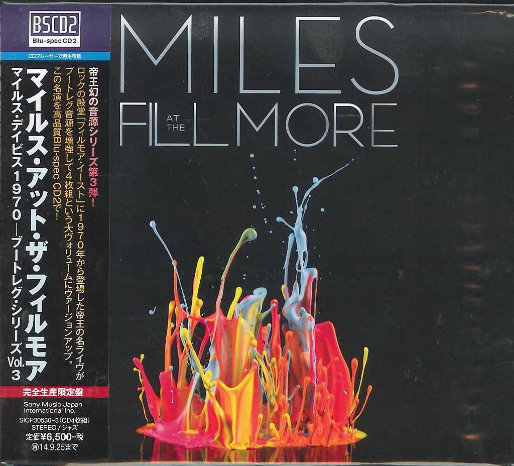 MILES DAVIS Bootleg Series Vol 3 JAPAN 4xBluSpecCD2 (SICP-30530/33)