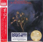MOODY BLUES On The Threshold Of A Dream (JAPAN SHM UICY-77989)