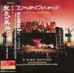 DAVID GILMOUR Live In Gdansk -cardboard JAPAN 2CD+DVD (SICP-2027)