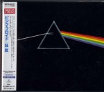 PINK FLOYD Dark Side Of The Moon JAPAN CD (WPCR-80127)