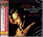 JAMES HORNER A Beautiful Mind PIĘKNY UMYSŁ JAPAN CD UCCL-9101