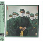 RAINBOW Difficult To Cure SHM CD HRcut platinium (UICY-40041)