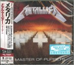 METALLICA Master of Puppets (REMASTERED SHM-CD UICR-1139)