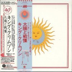 KING CRIMSON Larks' Tongues in Aspic - 40th Anniversary Edition JAPAN Cardboard (mini LP) HQCD + DVD Audio (IEZP-38)