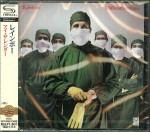 RAINBOW Difficult To Cure SHM-CD (UICY-25169)