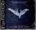 HANS ZIMMER The Dark Knight Rises - OST JAPAN CD (SICP-3578)