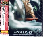 James Horner APOLLO 13 (OST) JAPAN CD UICY-78200