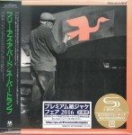 SUPERTRAMP Free As A Bird (JAPAN SHM-CD UICY-77882)