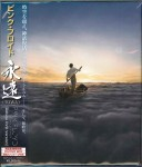 PINK FLOYD The Endless River CD+DVD JAPAN SICP-4440