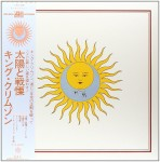 KING CRIMSON Larks' Tongues In Aspic JAPAN 200g