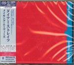 Making Movies DIRE STRAITS SHM SACD japan 2014 UIGY-9636