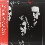 KING CRIMSON Red - JAPAN 200g LIMITED LP (IEPS-9308)