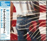 BRUCE SPRINGSTEEN Born In The USA (Remaster Japan CD)