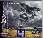 DAVID GILMOUR Rattle That Lock * SICP-30819 JAPAN CD BluSpec