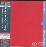 DIRE STRAITS Making Movies SHM SACD Japan (2012 cardboard UIGY-9520)