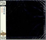 METALLICA Metallica SHM-CD JAPAN (UICY-20226)