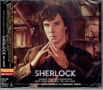 SHERLOCK David Arnold, Michael Price - JAPAN CD (RBCP-2986)