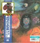KING CRIMSON In The Wake Of Poseidon JAPAN 200g