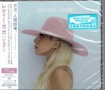 LADY GAGA Joanne - JAPAN CD 2016 + 3 bonus tracks UICS-1316