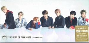 BTS BANGTAN BOYS The Best Of (JAPAN EDITION) (KPOP CD+DVD)