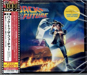 Back To The Future JAPAN CD UICY-78179