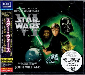 STAR WARS Star Wars: Episode VI - Return Of The Jedi JAPAN 2xCD (SICP-30868)