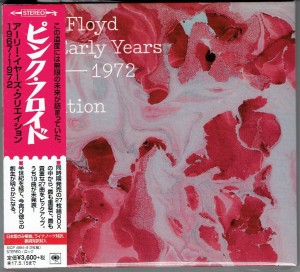 PINK FLOYD The Early Years - Cre/ation JAPAN 2xCD (SICP-4994)