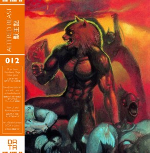SEGA: Altered Beast (DATA012 Clear with Orange Splatter)