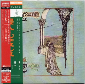 GENESIS Trespass - PLATINUM SHM CD Japan (UICY-40094)
