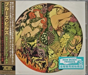 BLUES PILLS Lady In Gold - CD + DVD JAPAN DELUXE (GQCS-90183)
