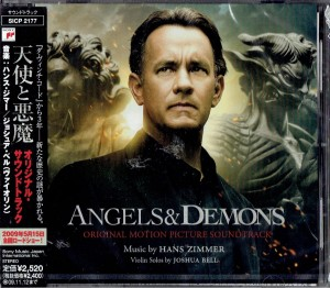 HANS ZIMMER Angels & Demons  (JAPAN OST CD SICP-2177)