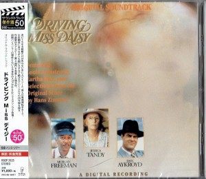 HANS ZIMMER Wożąc panią Daisy JAPAN CD OST  Driving Miss Daisy